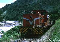 Tenom Train Expedition, Sabah