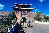 Yunnan Three Cities Culture and Nature, China